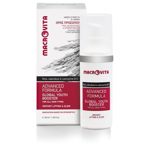 MACROVITA ADVANCED FORMULA GLOBAL YOUTH BOOSTER napinające i rozświetlające serum do twarzy 30ml
